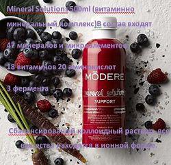 Mineral Solutions - витаминно - минеральный комплекс