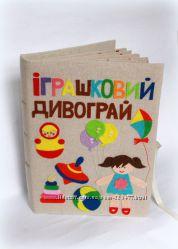 Развивающие книги, плакаты, коврики для малышей