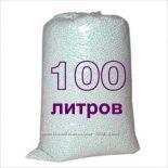 ����������� ��� ������ ������ - 100 ������. �����.