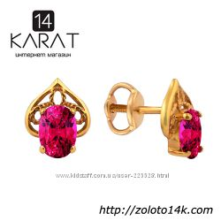 Золотые сережки гвоздики с натуральными рубинами 1, 20 карат. Новые