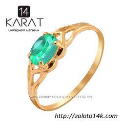 Золотое кольцо с натуральным изумрудом 0, 30 карат 16 мм. Новое Код 17132