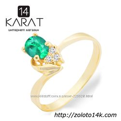 Золотое кольцо с натуральным изумрудом и бриллиантами 0, 03 карат 16 мм.