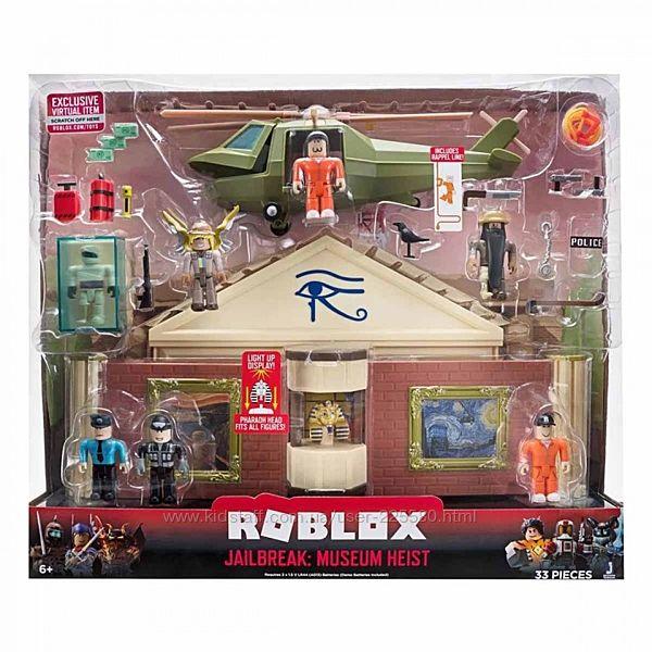 Roblox Jailbreak.