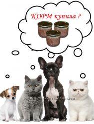Влажный Корм для собак и котов, кошачий корм, собачий корм 0. 5кг