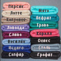 Трикотажный слинг-шарф ForKids, все расцветки в наличии