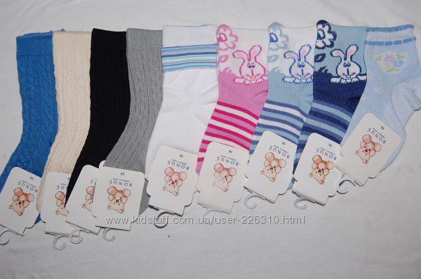 Львовские качественные носки, гольфы Bonus по супер цене