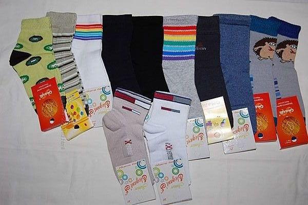 Носки для мальчика ТМ Африка, Смалий махровые, демис. , летние