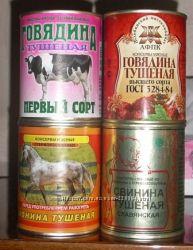 Белорусская тушёнка, конина  ГОСТ. -собираем