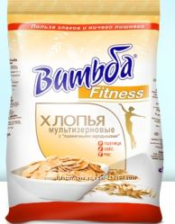 Мультизерновые хлопья Витьба Fitness с пшеничными отрубями. Белоруссия