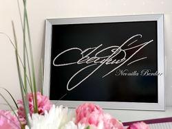 Картины с кристаллами Сваровски  Подпись из страз