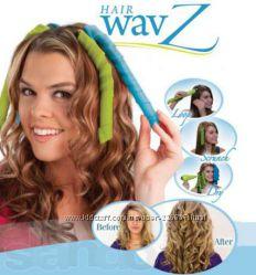 Бигуди для длинных волос Hair Wavz 55см35см