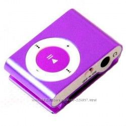 Копия Ipod Shuffle фиолетовый