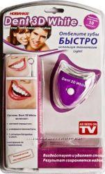 система отбеливания зубов Dent 3D White Дент 3Д Вайт