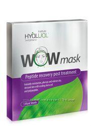 Маска гиалуаль WOW mask