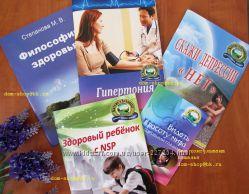 Книжки о здоровье взрослых и детей.