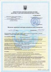 #4: Сертификация
