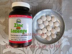 Пастилки с цинком и витамином С. США, НСП. 96 жевательных таблеток