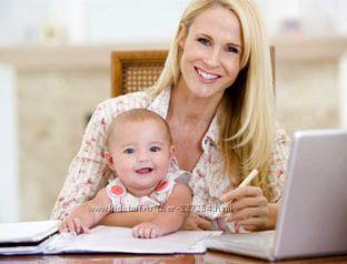 Работа через интернет для мам и не только. Личный опыт