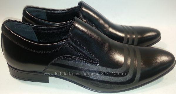 Туфли мужские кожаные р40-45 MEMTOL 36 черные, 499 грн. Мужские туфли купить  Днепр - Kidstaff   №24094272 56224b08f12