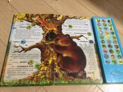 Аудио книжки для деток