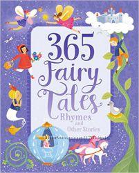 365 сказочных историй