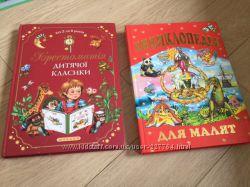 Познавательные книжки для дошкольников