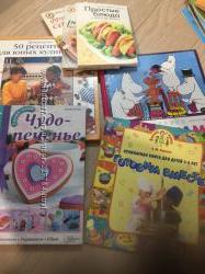 Кулинарные книги для детей и взрослых