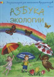 Детские книги. Для маленьких вундеркиндов. Акция.
