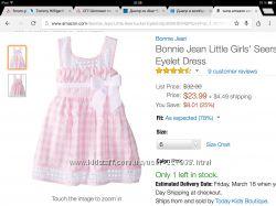Летнее платье Bonne Jean