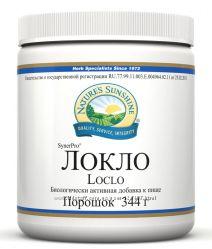 Локло Loclo компании НСП NSP в Одессе