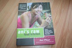 Anis RAW food kitchen by Ani Phyo недорого
