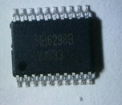 HB6298B микросхема