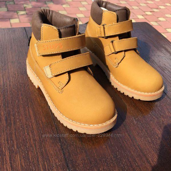 Детские ботинки Stups демисезонное  31 р в наличии кожа новые