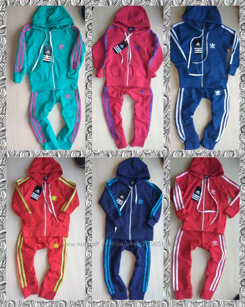 Модные костюмы Adidas, Турция, размеры 98-122. разные цвета.