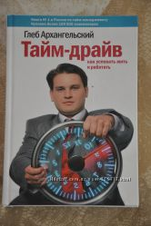 Лучшие книги для Вашего профессионального, карьерного и личностного роста