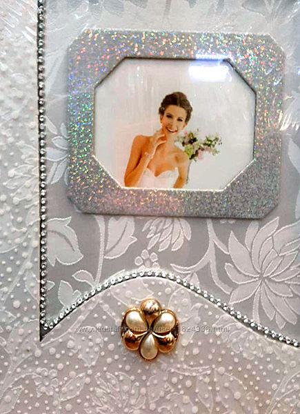 Фотоальбом свадебный магнитный
