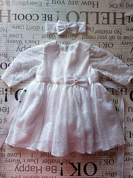 Платье нарядное на крестины