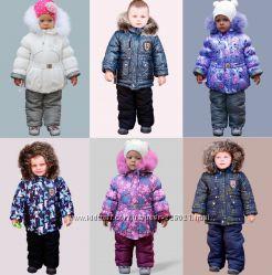 Зимние комбинезоны для мальчиков и девочек, Украина. р. 86-122 см