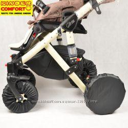 Чехлы на колёса коляски Kinder Comfort, Германия