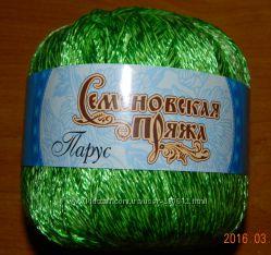 Пряжа для вязания Парус Семеновская.
