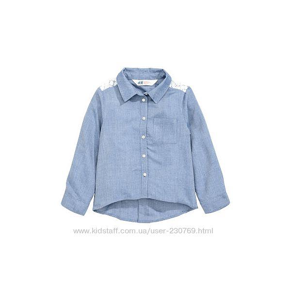 Стильная рубашка H&M в отличном состоянии, р.128-134