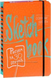 Sketchbook. Скетчбук. Рисуем за 30 секунд. Основные навыки