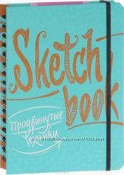 Sketchbook. Скетчбук. Продвинутые техники. Мини-курс рисования