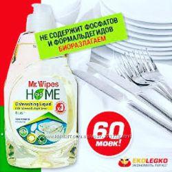 Безфосфатное концентрированое средство для мытья посуды от Фармаси