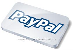 PayPal. Cash Back. Вывод средств - кратчайшие сроки