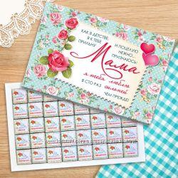 Шоколадные наборы и открытки.