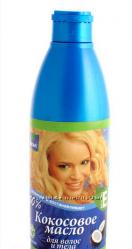 Кокосовое масло по уходу за волосами и телом