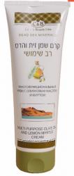Косметика Мертвого моря Health & Beauty и Care & Beauty Line