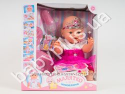 СП по игрушкам, канцтова с опт. сайта бебиплюс