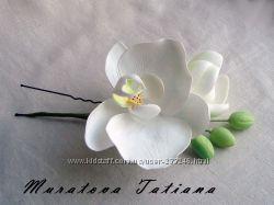 Шпилька в волосы с веткой орхидеи
